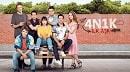 4N1K İlk Aşk 10.Bölüm Full HD izle