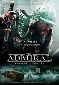 Kasırga Denizi – The Admiral 2014 Türkçe Dublaj izle