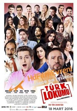 Türk Lokumu 2016